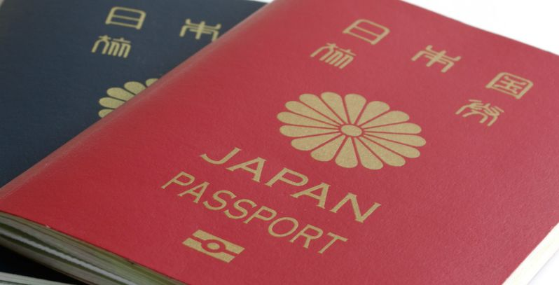 Japan Now Has The World's Most Powerful Passport; US Slips To 4th